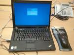 Datorn med favoritmusmattan